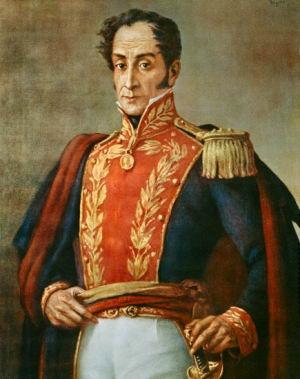 Cuadro clásico de Simón Bolívar