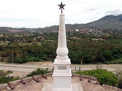 La Batalla de Matasiete 300px-cerro_matasiete