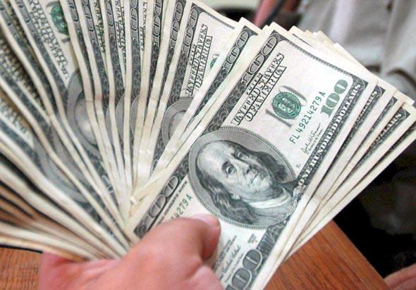 Bolívar venezolano(VEF) Para Peso colombiano(COP) Tipo de Cambio Hoy - Forex - Tipo de Cambio