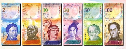 Billetes, Bolivar Fuerte, Reconversi�n Monetaria, monedas, Francisco de Miranda, Pedro Camejo, Sim�n Bol�var, Guaicaipuro