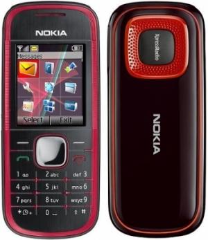 Nokia 5030 Xpress Radio: celular sencillo con radio FM ...