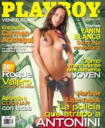 María de Luján Telpuk, Playboy Venezuela, la chica de la Vajija, caso Antonini Wilson, la maleta con los dólares, la maleta argentina