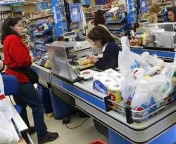 Supermercado, compras, Bolivar fuerte, reconversion, bolivar